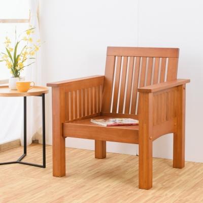 Bernice 喬納森實木單人椅