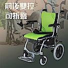 Suniwin 尚耘國際出國神器環保電動代步車 W300/ 極輕電動代步車/ 外出最佳輔具