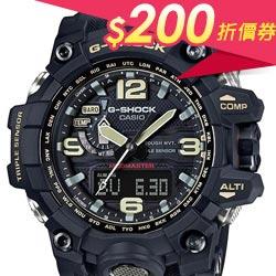 G-SHOCK 登山錶