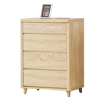 品家居 克拉爾2.7尺木紋四斗櫃(二色可選)-79x43x105cm免組