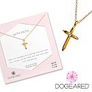 Dogeared Faith 金色十字架項鍊 細緻鑲鑽十字架項鍊 信念 附原廠盒