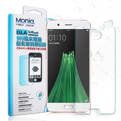 MONIA OPPO R11 日本頂級疏水疏油9H鋼化玻璃膜