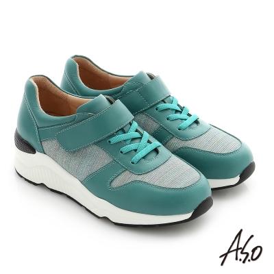 A.S.O 3D超動能 真皮拼接魔鬼氈奈米健走休閒鞋 藍色