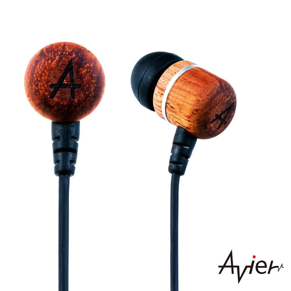 Avier RoseWOOD 花梨木入耳式全音域耳機