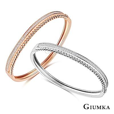 GIUMKA 氣質珠珠手環女款 精鍍正白K-共2色