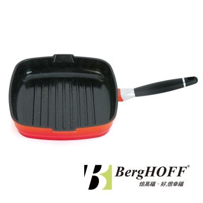 BergHOFF焙高福 亮彩多功能鍋-紅色方形平底鍋24cm