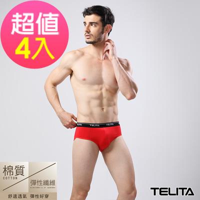 男內褲 彈性素色三角褲 紅(超值4件組) TELITA