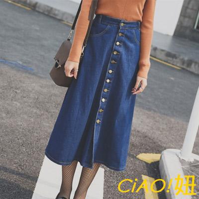 牛仔A字擺排釦中長裙 (藍色)-CiAO妞