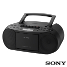 SONY三合一手提音響CFD-S70(公司貨)