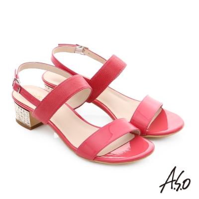 A.S.O 星光注目 全真皮一字帶鑲鑽低跟涼鞋 桃粉紅色