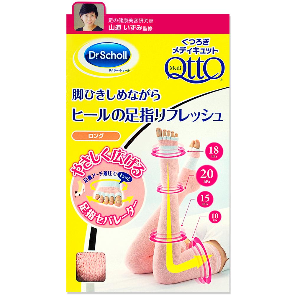 日本Qtto-Scholl睡眠大腿露指襪(粉紅泡泡舒壓五指款)