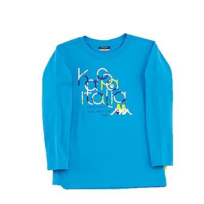 KAPPA義大利小朋友吸濕排汗速乾彩色圓領長袖衫~珊瑚藍