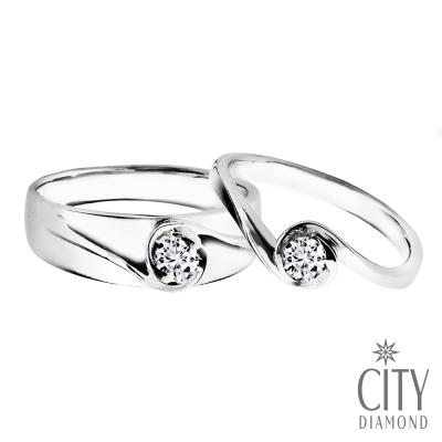 City Diamond『白色戀人』10分鑽石對戒