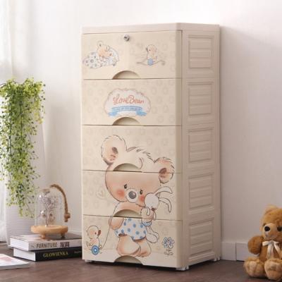 IDEA-Dear小熊五層玩具衣物DIY收納櫃-附