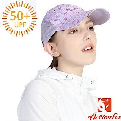 【挪威 ACTIONFOX】女新款 抗UV透氣印花帽簷棒球帽_夾花紫