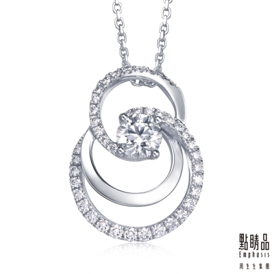 點睛品Infini Love Diamond-Iconic系列 0.3克拉18K吊墜