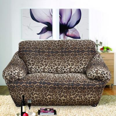 【格藍家飾】叢林狂想曲彈性沙發便利套1+2+3人