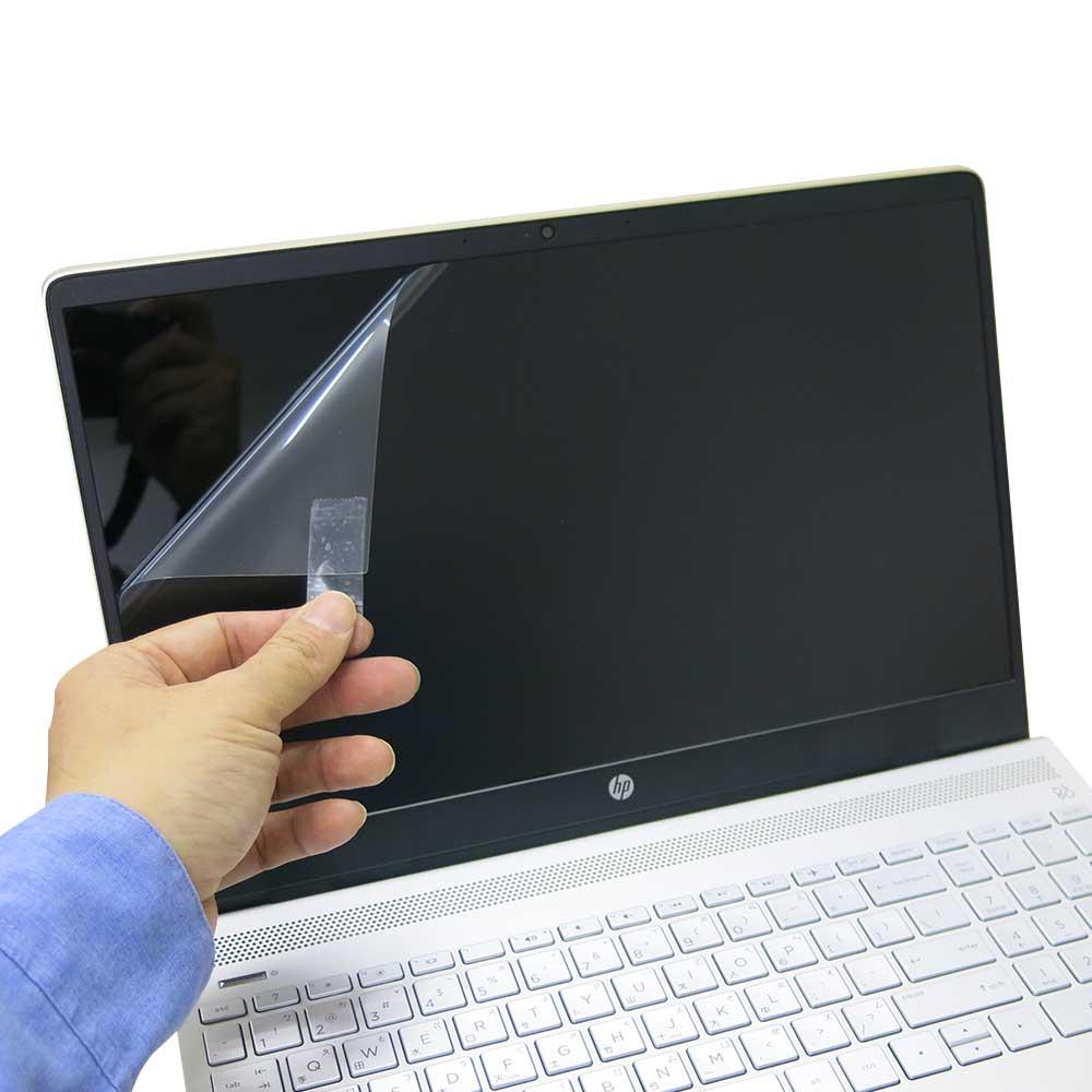 EZstick HP Pavilion 15-ck 專用 螢幕保護貼