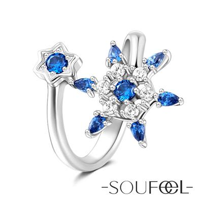 SOUFEEL索菲爾 925純銀戒指 藍色雪花