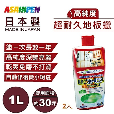 日本環保型 超耐久水性樹脂地板蠟1L(2入)