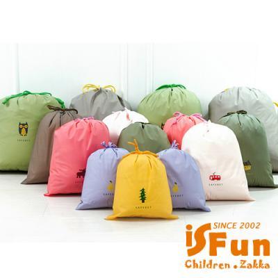 iSFun 清新色調 旅行束口袋超值8入組