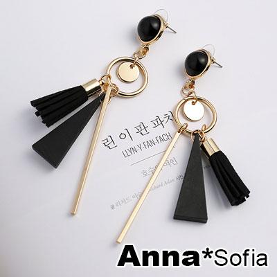 【2件399】AnnaSofia 流蘇垂三角黑木 大型耳針耳環(黑金系)