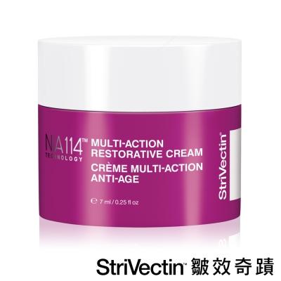 StriVectin 皺效奇蹟 超級皺效逆齡全能霜 7ml
