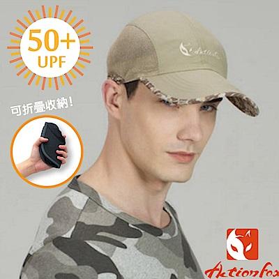 【挪威 ACTIONFOX】新款 抗UV透氣帽簷對折棒球帽_深卡