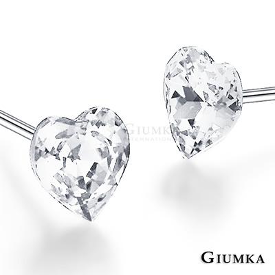 GIUMKA 甜心水晶耳環 白色 5.5 MM