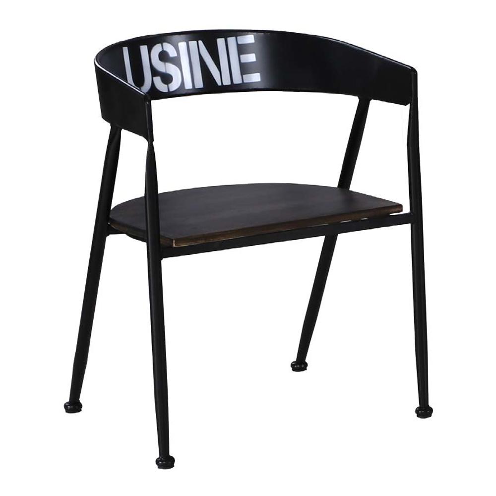 AT HOME-美式胡桃餐椅