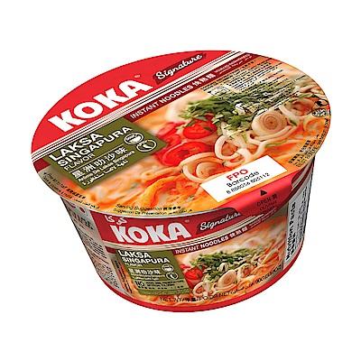 KOKA 星洲叻沙味碗麵(90g)