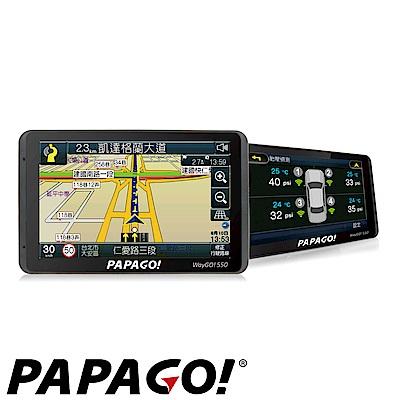 PAPAGO!  WayGO! 550  5吋Wi-Fi聲控衛星導航機