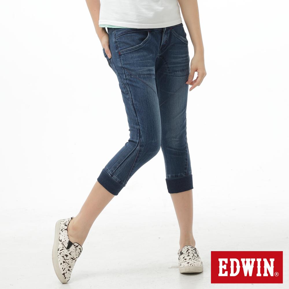 EDWIN 七分褲 迦績褲JERSEYS剪接牛仔褲-女-石洗綠