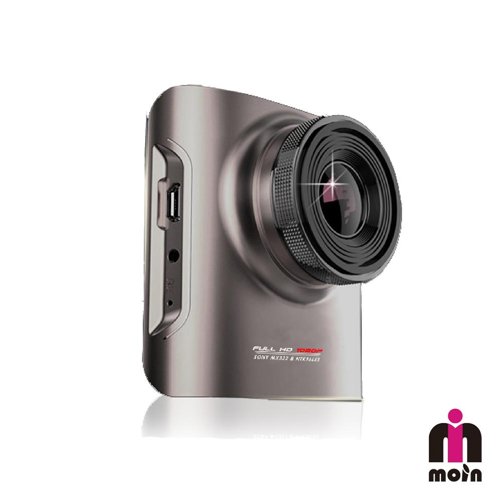 【MOIN】A3 Full HD1080P WDR寬動態型車器錄器