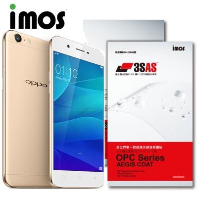 iMOS OPPO A39  3SAS 疏油疏水 螢幕保護貼