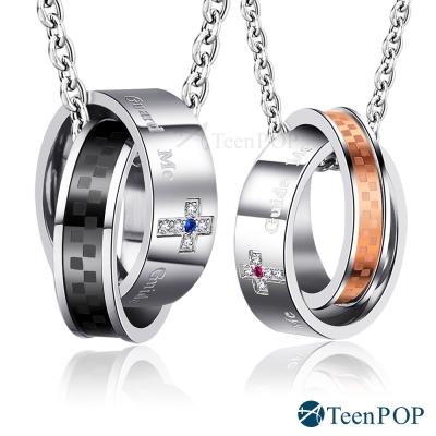 ATeenPOP 情侶對鍊珠寶白鋼 仰望幸福 十字架