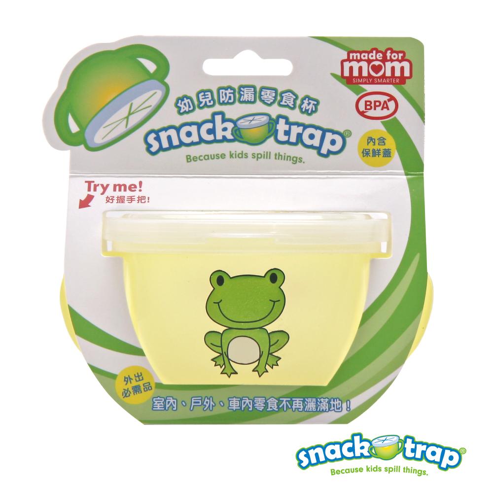 美國 Snack-Trap 幼兒防漏零食杯 - 黃底青蛙