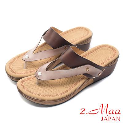 2.Maa-經典撞色元素舒適柔軟輕量船型人字夾腳拖鞋-夢幻棕