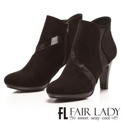 Fair Lady 美型麂絨透膚高跟短靴 黑