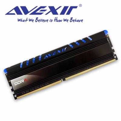 宇帷國際核心系列記憶體DDR4-2133-8GB