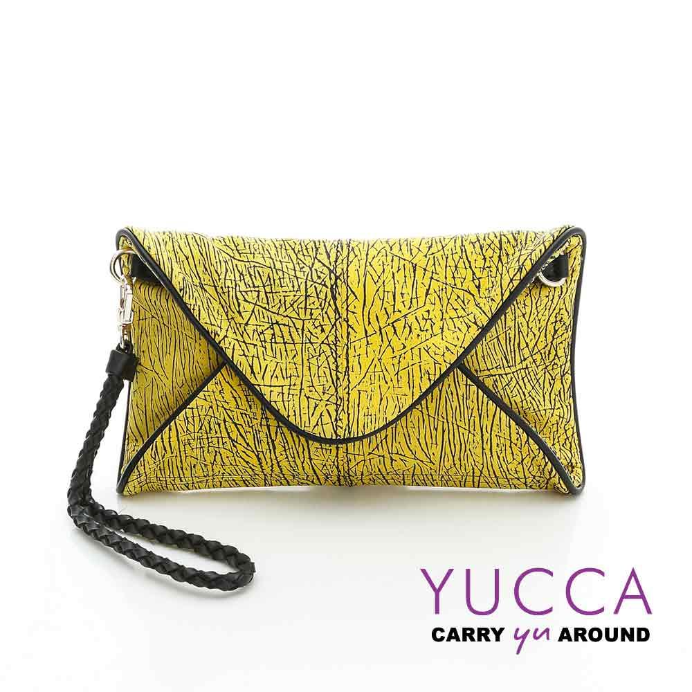 YUCCA - 牛皮新潮紋路手拿斜背包-黃色- D0120041