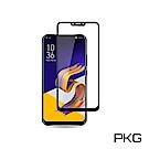 PKG ASUS Zenfone5Z  ZS620KL 保護貼-全滿版玻璃(黑框)