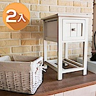 Amos-鄉村單抽竹籃置物櫃(2入)(28x31x45)