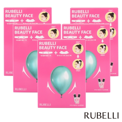 RUBELLI 瘦臉奇肌帶附溫感緊緻面膜(5盒/15入)