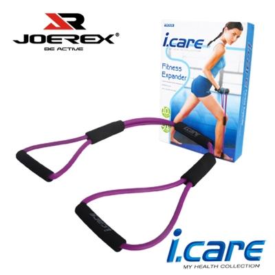 JOEREX。艾可兒彈力帶/拉力器/專業彈力拉繩/瑜珈用品-JIC029-快速到貨