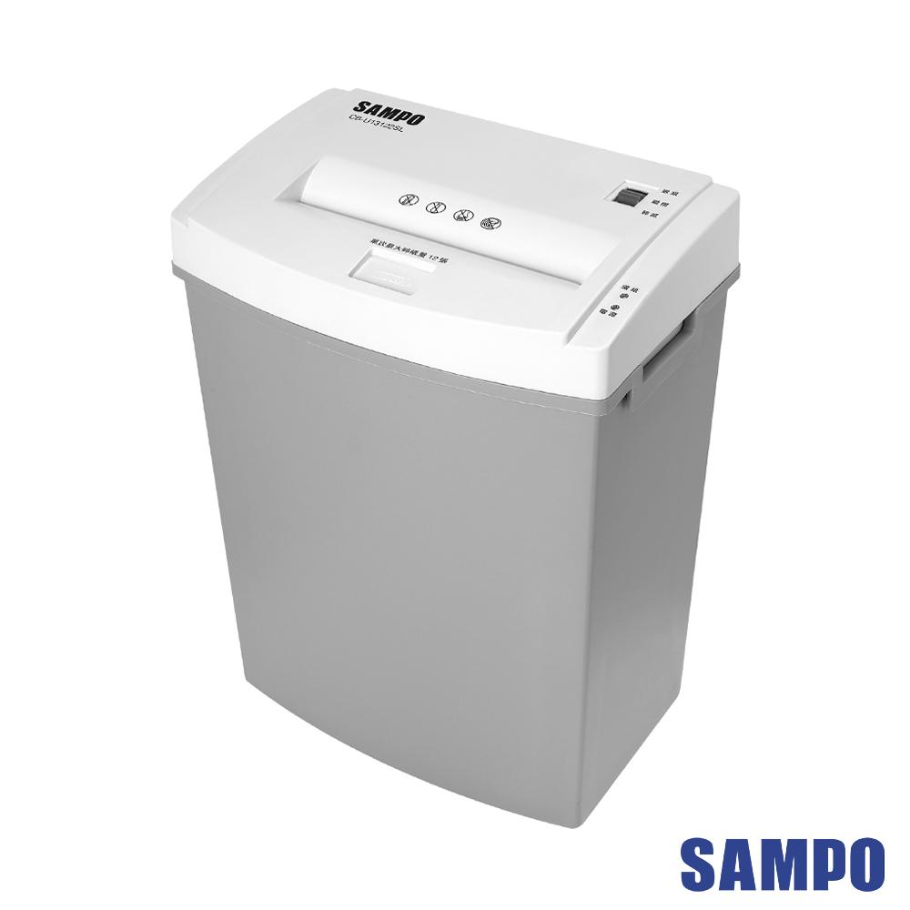 SAMPO 聲寶專業型短碎狀多功能碎紙機 CB-U13122SL