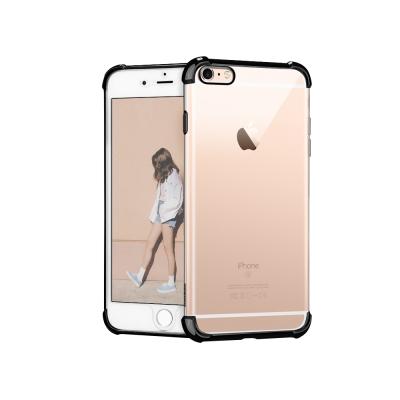 XUNDD Apple iPhone 6 / 6s 4.7吋 精緻鎧甲軟性保護殼