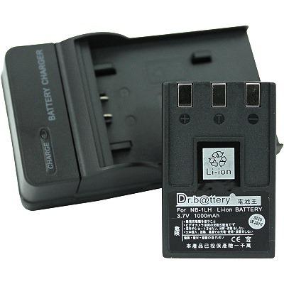 電池王 Canon NB-1L 高容量鋰電池+充電器組