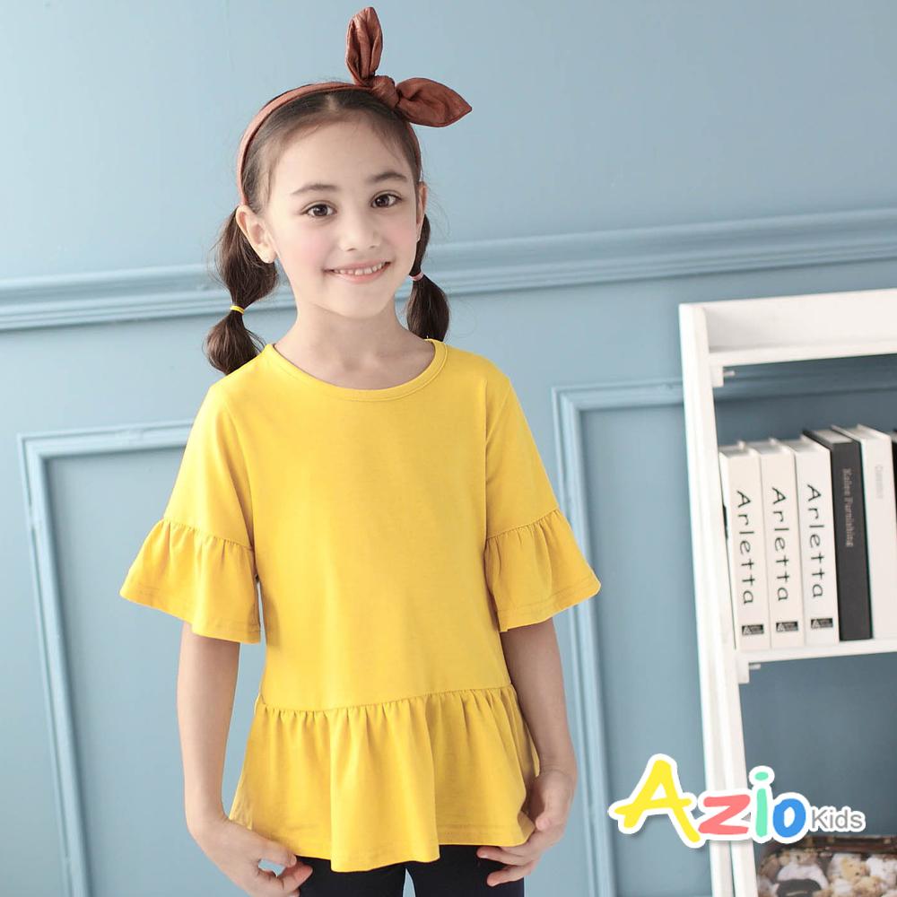 Azio Kids-上衣 純色荷葉袖下擺傘狀上衣(黃)