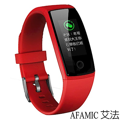 【AFAMIC 艾法】V10藍芽心率全彩屏GPS運動手環